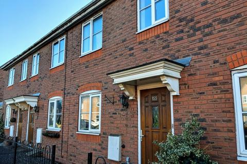 3 bedroom terraced house for sale - Dickens Heath Road, Dickens Heath
