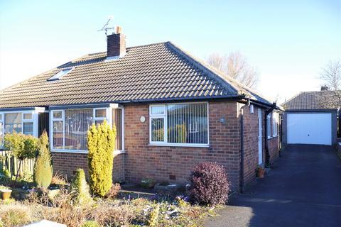 2 bedroom semi-detached bungalow for sale - Warwick Drive, East Bowling, BD4 7QZ