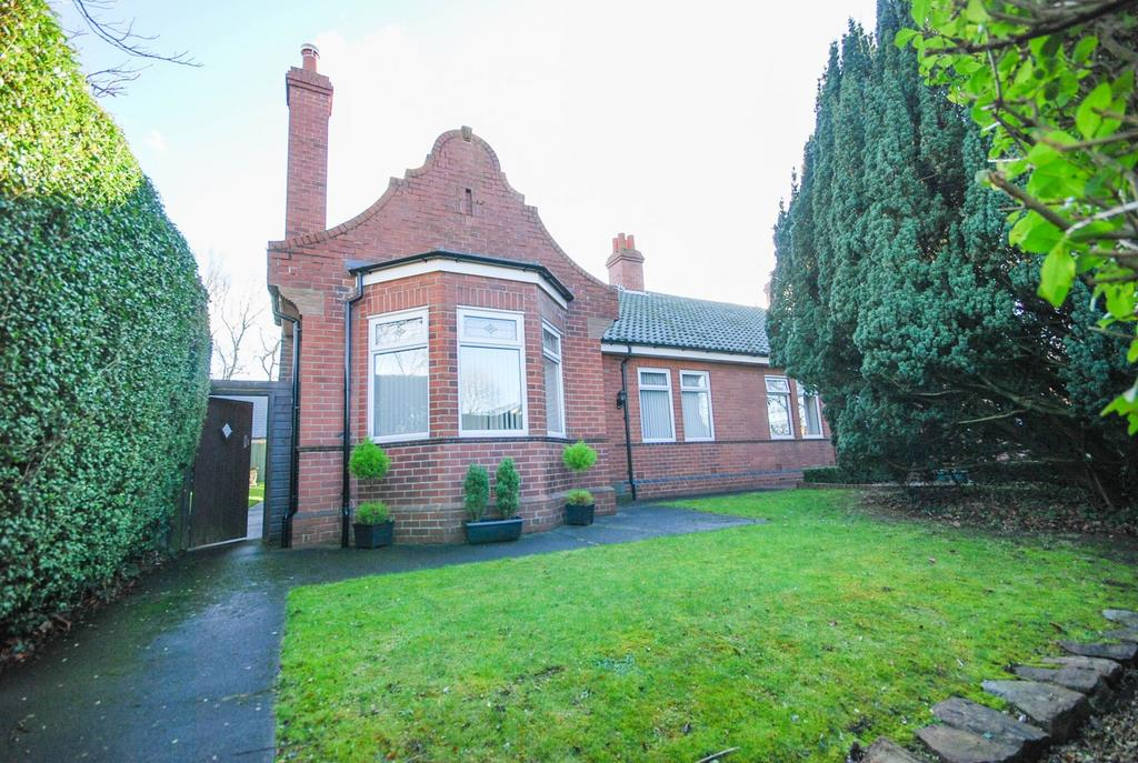 2 Bedrooms Bungalow for sale in Ashby Villas, West Boldon