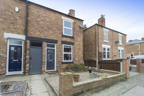 2 bedroom end of terrace house for sale - COXON STREET, SPONDON