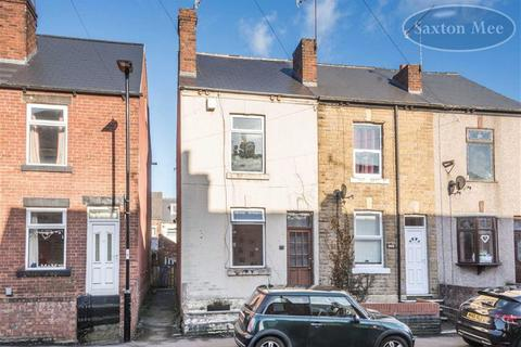 3 bedroom end of terrace house for sale - Ball Road, Hillsborough, Sheffield, S6
