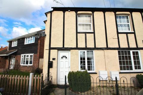 1 bedroom ground floor maisonette for sale - Springfield Road, Chelmsford, Essex, CM2