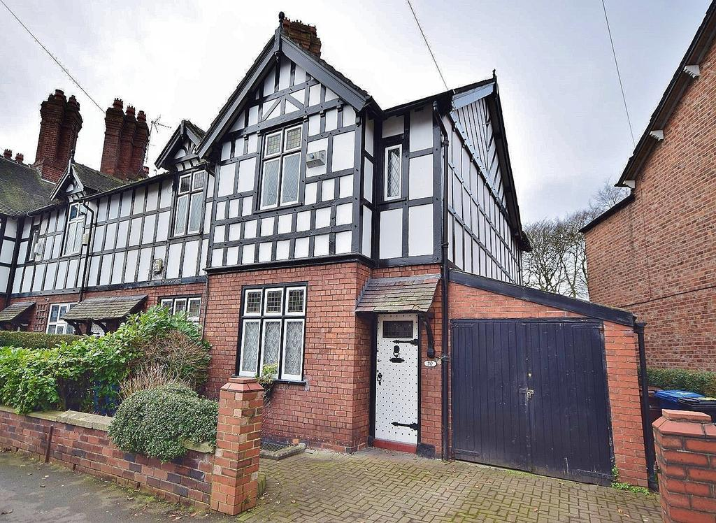2 Bedrooms End Of Terrace House for sale in Dale Street, Edgeley