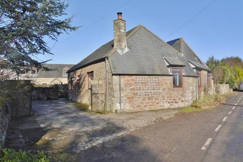 4 bedroom cottage for sale - Coulmony, West Netherton, Milnathort, Kinross-shire