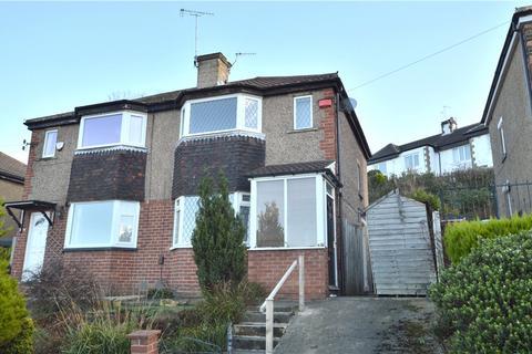 2 bedroom semi-detached house for sale - Hill Court Drive, Leeds, West Yorkshire