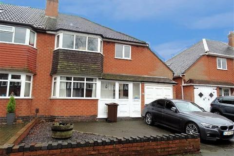 3 bedroom semi-detached house for sale - Ulverley Green Road, Solihull, B92 8AJ