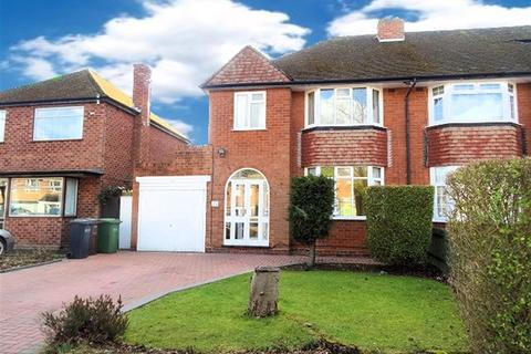 3 bedroom semi-detached house for sale - St. Gerards Road, Solihull, B91 1UD