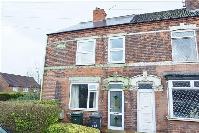 4 Bedrooms End Of Terrace House for sale in Station Road, Kiveton, Sheffield, S26 6QQ
