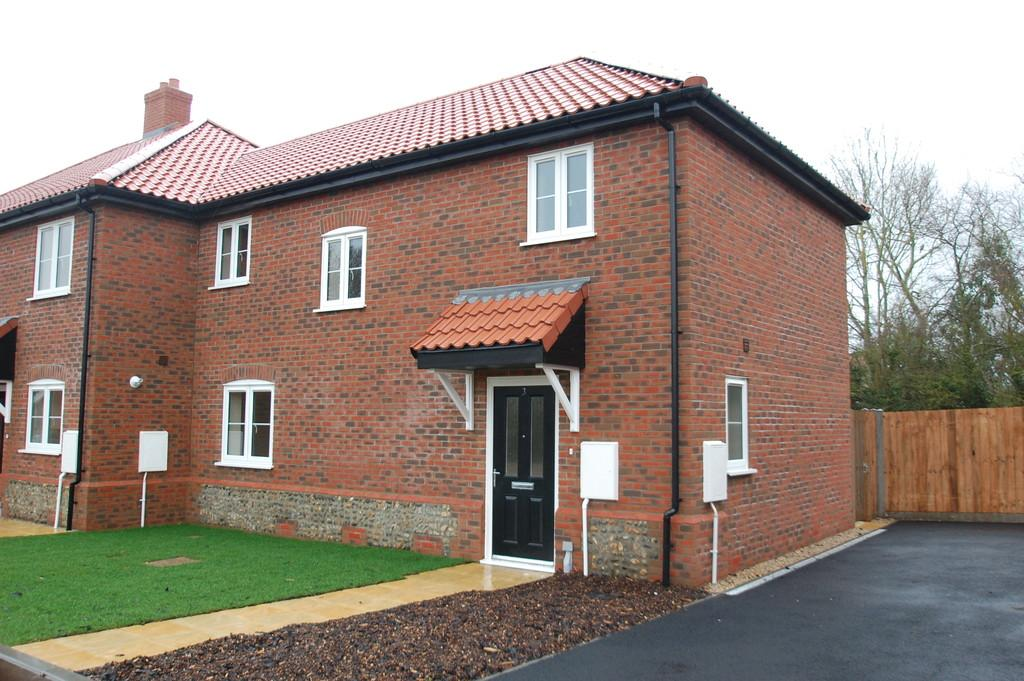 2 Bedrooms End Of Terrace House for sale in Gooch Close, Coast Road, Bacton
