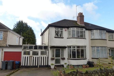 3 bedroom semi-detached house for sale - Hillcrest Grove, Birmingham