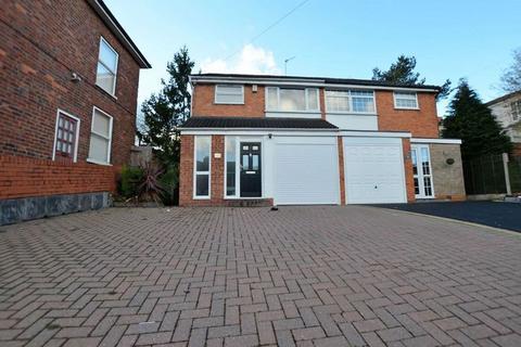 3 bedroom semi-detached house for sale - Moat Road, Oldbury