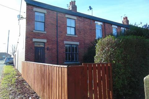 2 bedroom end of terrace house for sale - Melrose Avenue, Backworth, Newcastle Upon Tyne