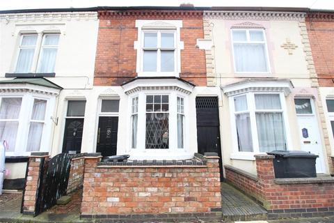 2 bedroom terraced house to rent - Sylvan Street, Newfoundpool