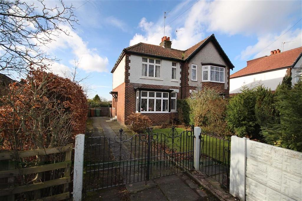 2 Bedrooms Semi Detached House for sale in Higher Lane, Rainford, St Helens, WA11