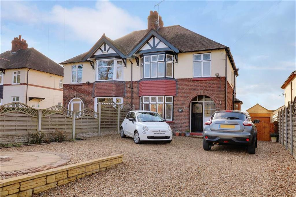 3 Bedrooms Semi Detached House for sale in London Road, Stapeley, Nantwich