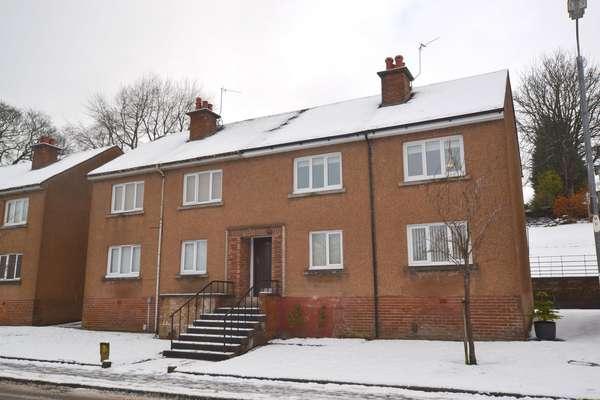 1 Bedroom Flat for sale in 24D Mugdock Road, Milngavie, Glasgow, G62 8PB