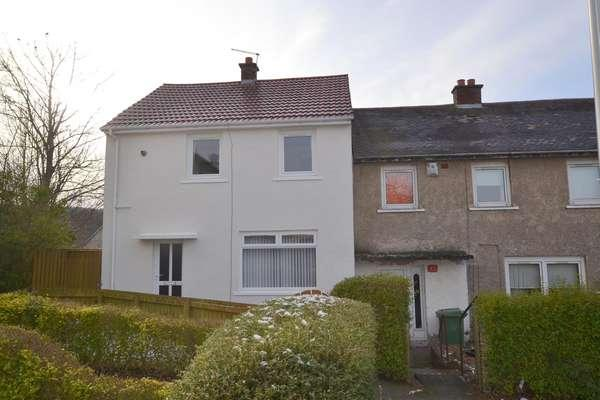 2 Bedrooms End Of Terrace House for sale in 9 Ailsa Drive, Rutherglen, Glasgow, G73 4PL