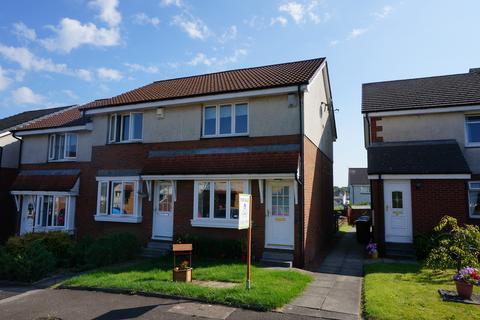 2 bedroom end of terrace house for sale - Lochwood Loan, Moodiesburn G69