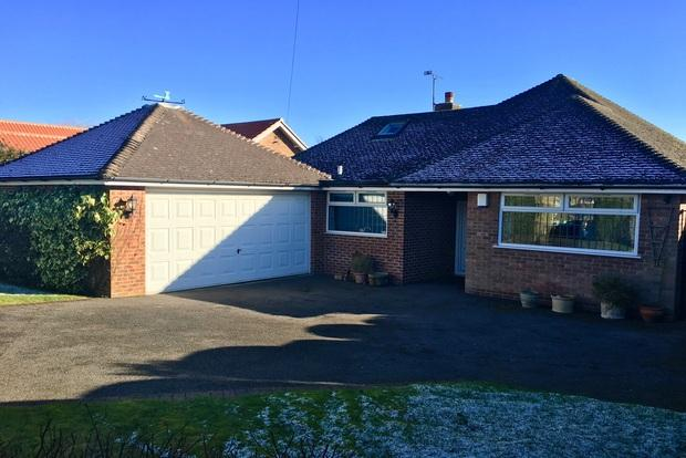 2 Bedrooms Detached Bungalow for sale in Lichfield Lane, Mansfield, NG18