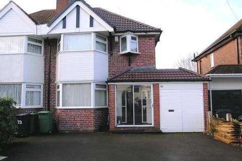 3 bedroom semi-detached house for sale - Goodrest Avenue, Halesowen