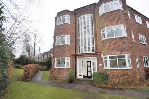 2 bedroom apartment to rent - Ballbrook Court, Wilmslow Road, Didsbury