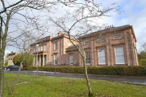 2 bedroom flat for sale - Flat 6, 325 Carmunnock Road, Glasgow, G44 5HL