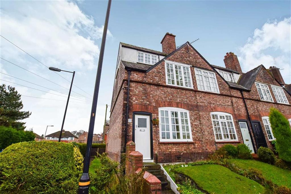 3 Bedrooms End Of Terrace House for sale in Bemrose Avenue, Altrincham, Cheshire, WA14