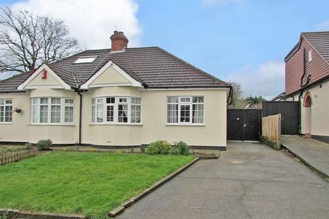 3 bedroom semi-detached bungalow for sale - Summerhouse Drive, Bexley