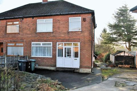3 bedroom semi-detached house for sale - Hedge Close, Bradford