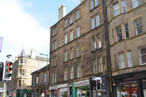 2 bedroom flat to rent - Morningside Road, Edinburgh, Midlothian, EH10 4QU