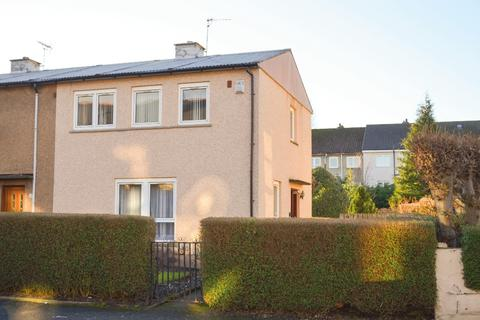 3 bedroom end of terrace house for sale - Lochlea Road, Newlands, Glasgow, G43 2YB