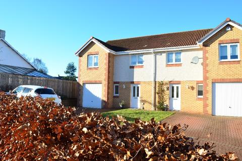 3 bedroom semi-detached house for sale - Stein Terrace, Hamilton, South Lanarkshire, ML3 7FR