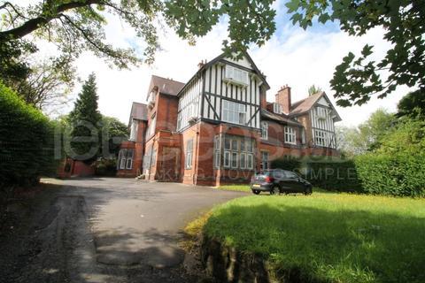 2 bedroom apartment to rent - North Hill Road, Headingley