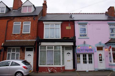 2 bedroom terraced house for sale - Long Lane, Halesowen