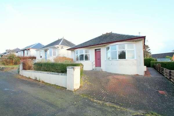 2 Bedrooms Detached Bungalow for sale in 7 Drummilling Road, West Kilbride, KA23 9BD