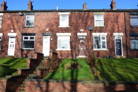2 bedroom terraced house for sale - Broad Lane, Rochdale, Greater Manchester, OL16