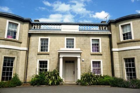 2 bedroom flat to rent - Moor Allerton Hall, Lidgett Lane