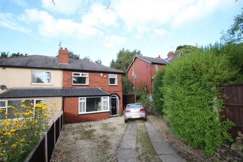 3 bedroom semi-detached house for sale - WENSLEY VIEW, CHAPEL ALLERTON, LEEDS, LS7 3QL