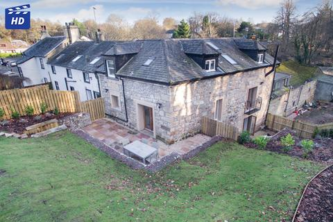 4 bedroom end of terrace house for sale - The Mill House Garscube Mill, Bearsden, G61 1QR