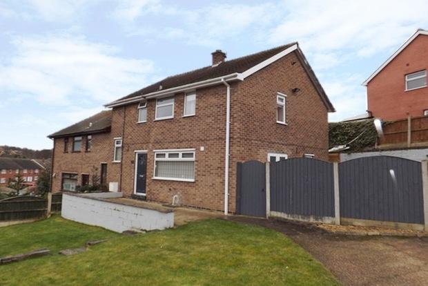 3 Bedrooms Semi Detached House for sale in Gunthorpe Road, Gedling, Nottingham, NG4