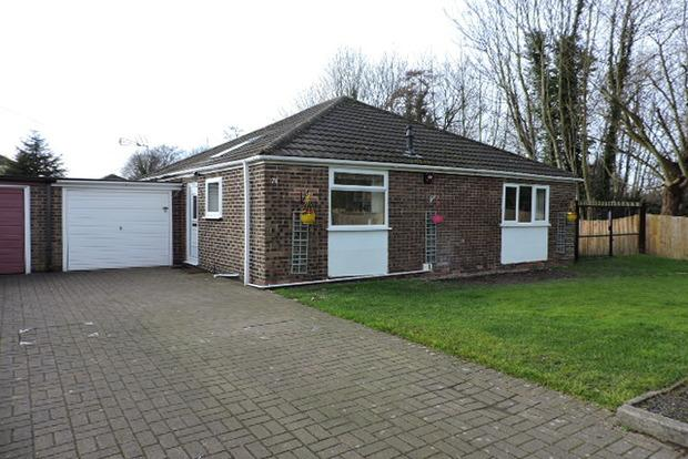 2 Bedrooms Detached Bungalow for sale in Moorsholm Drive, Wollaton, Nottingham, NG8