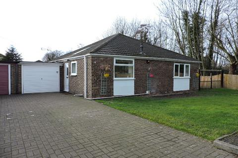 2 bedroom detached bungalow for sale - Moorsholm Drive, Wollaton, Nottingham, NG8