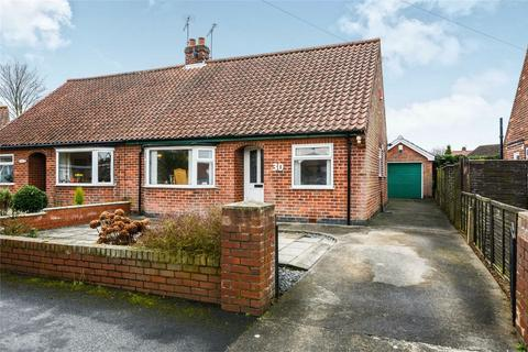 3 bedroom semi-detached bungalow for sale - Broome Close, Huntington, YORK