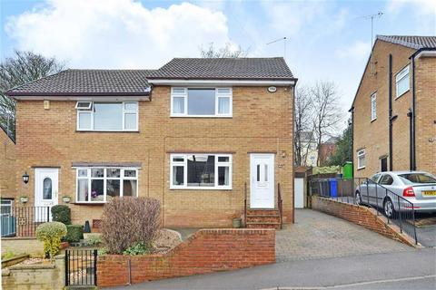 3 bedroom semi-detached house for sale - 94, Moor View Road, Woodseats, Sheffield, S8