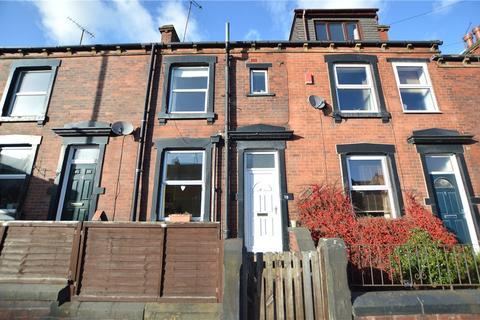2 bedroom terraced house for sale - Bruntcliffe Lane, Morley, Leeds