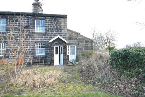 2 bedroom terraced house for sale - New Adel Lane, Leeds, West Yorkshire