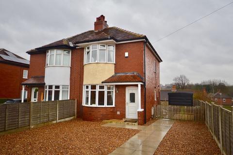 2 bedroom semi-detached house for sale - Birch Road, Kippax, Leeds, West Yorkshire