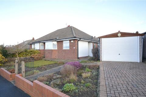2 bedroom semi-detached bungalow for sale - Grove Farm Croft, Cookridge, Leeds