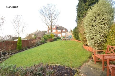 3 bedroom semi-detached house for sale - Grove Farm Crescent, Cookridge, Leeds