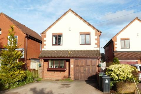 4 bedroom detached house for sale - Old Lindens Close, Streetly